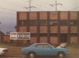 Old UBEECO site